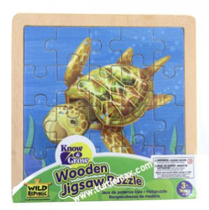 Wooden Sea Turtle Puzzle